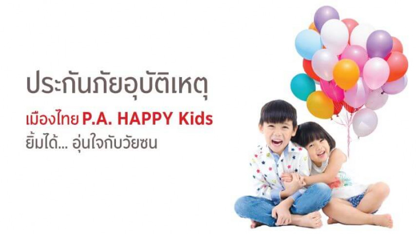 P.A. HAPPY Kids