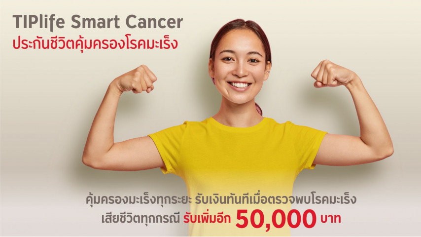 TIPlife Smart Cancer
